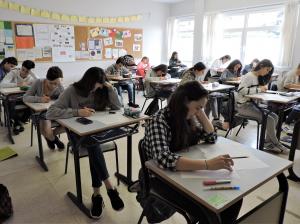 colegio aleman san sebastian Deutsche Schule San Alberto Magno